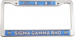 View Buying Options For The Izoz Sigma Gamma Rho Acrylic Insert Metal License Plate Frame