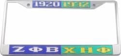 View Buying Options For The Zeta Phi Beta + Chi Eta Phi Split License Plate Frame