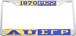 View Buying Options For The Allen Universtiy + Sigma Gamma Rho Split License Plate Frame