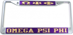 View Product Detials For The Omega Psi Phi Classic License Plate Frame