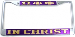 View Buying Options For The Omega Psi Phi In Christ License Plate Frame