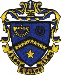 View Buying Options For The Kappa Kappa Psi Shield Iron-On Patch
