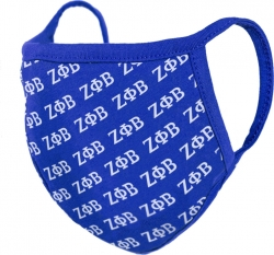 View Buying Options For The Big Boy Zeta Phi Beta Divine 9 Printed Face Mask w/Filter Pocket