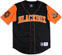 View Buying Options For The Big Boy Baltimore Black Sox Legacy S4 Mens Baseball Jersey