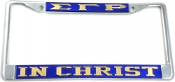 View Buying Options For The Sigma Gamma Rho In Christ License Plate Frame