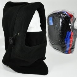 View Buying Options For The Solid Color Plain Winter Fleece Mens Hat with Face Mask and Drawsring
