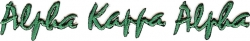 View Buying Options For The Alpha Kappa Alpha Small Script Iron-On Patch Set