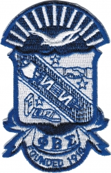 View Buying Options For The Phi Beta Sigma Shield Iron-On Patch
