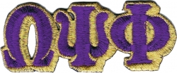 View Buying Options For The Omega Psi Phi Connected Letter Iron-On Patch Set