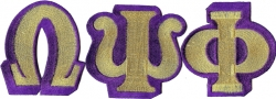 View Buying Options For The Omega Psi Phi Individual Letter Iron-On Patch Set