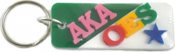 View Buying Options For The Alpha Kappa Alpha + Eastern Star Mirror Split Keychain