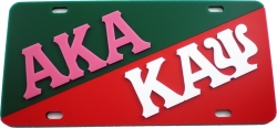 View Buying Options For The Alpha Kappa Alpha + Kappa Alpha Psi Split License Plate