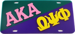View Buying Options For The Alpha Kappa Alpha + Omega Psi Phi Split License Plate