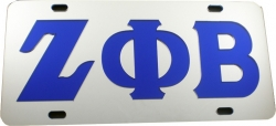 View Buying Options For The Zeta Phi Beta Inlaid Mirror License Plate