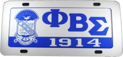View Buying Options For The Phi Beta Sigma Domed Shield Mirror Car Tag License Plate