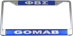 View Buying Options For The Phi Beta Sigma Domed GOMAB Call License Plate Frame