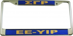View Buying Options For The Sigma Gamma Rho Domed Ee-Yip Call License Plate Frame