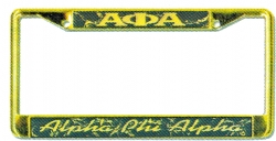 View Buying Options For The Alpha Phi Alpha Domed Script License Plate Frame