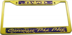 View Buying Options For The Omega Psi Phi Domed Script License Plate Frame