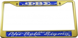 View Buying Options For The Phi Beta Sigma Domed Script License Plate Frame
