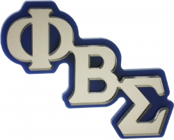 View Buying Options For The Phi Beta Sigma Big Letter Mirror Lapel Pin