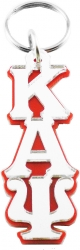 View Buying Options For The Kappa Alpha Psi Large Letter Mirror Keychain