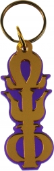 View Buying Options For The Omega Psi Phi Large Letter Mirror Keychain