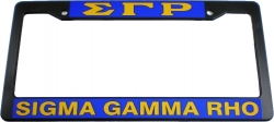 View Buying Options For The Sigma Gamma Rho Plastic License Plate Frame