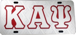 View Buying Options For The Kappa Alpha Psi Ghost Back Symbols Car Tag License Plate