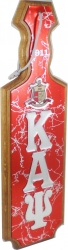 View Buying Options For The Kappa Alpha Psi Raised Mirror Letters & Shield Domed Paddle