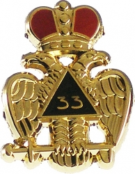 View Buying Options For The 33rd Degree Wings Down Lapel Pin
