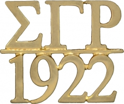 View Buying Options For The Sigma Gamma Rho 1922 Chapter Bar Lapel Pin