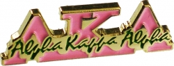View Buying Options For The Alpha Kappa Alpha Signature Lapel Pin