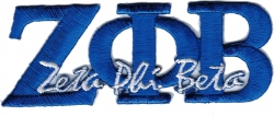 View Buying Options For The Zeta Phi Beta Signature Iron-On Patch