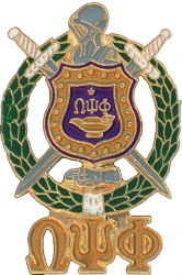 View Buying Options For The Omega Psi Phi Escutcheon Shield Drop Letter Lapel Pin