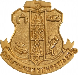 View Buying Options For The Alpha Kappa Alpha Polished Sandblasted Crest Lapel Pin