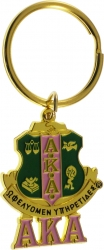 View Buying Options For The Alpha Kappa Alpha Crest Drop Letter Split Ring Keychain
