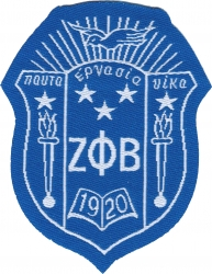 View Buying Options For The Zeta Phi Beta Crest Thin Woven Label Iron-On Patch [Pre-Pack]