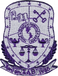 View Buying Options For The Sigma Lambda Beta Shield Iron-On Patch