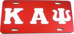 View Buying Options For The Kappa Alpha Psi Mirror License Plate