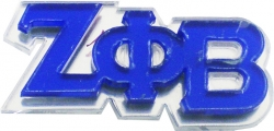 View Buying Options For The Zeta Phi Beta Mirror Lapel Pin