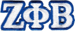 View Buying Options For The Zeta Phi Beta Connected Letter Iron-On Patch Set