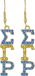 View Buying Options For The Sigma Gamma Rho Drop Letter Crystal Ladies Earrings