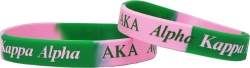 View Buying Options For The Alpha Kappa Alpha Color Swirl Silicone Bracelet [Pre-Pack]