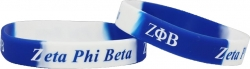 View Buying Options For The Zeta Phi Beta Color Swirl Silicone Bracelet [Pre-Pack]