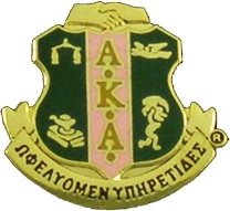 View Buying Options For The Alpha Kappa Alpha Crest Lapel Pin