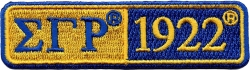 View Buying Options For The Sigma Gamma Rho 1922 Split Bar Iron-On Patch