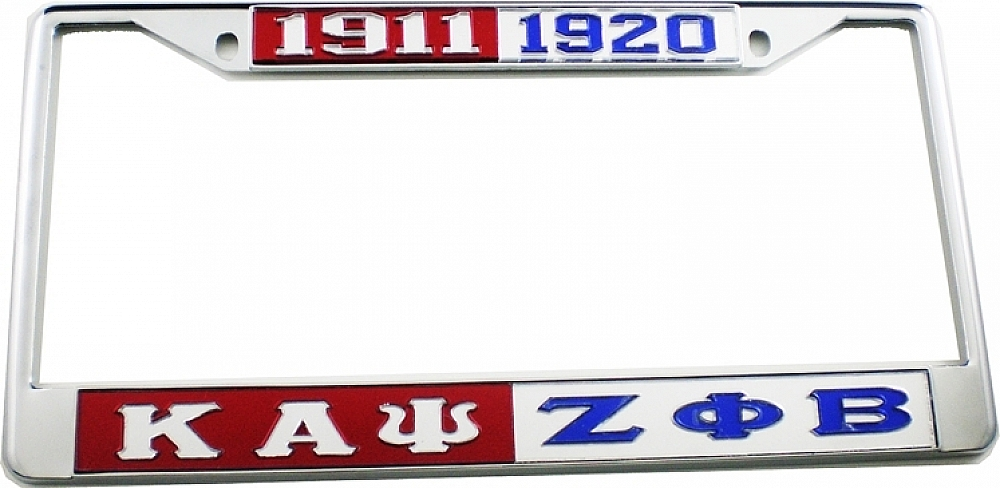 Kappa Alpha Psi + Zeta Phi Beta Split License Plate Frame | eBay