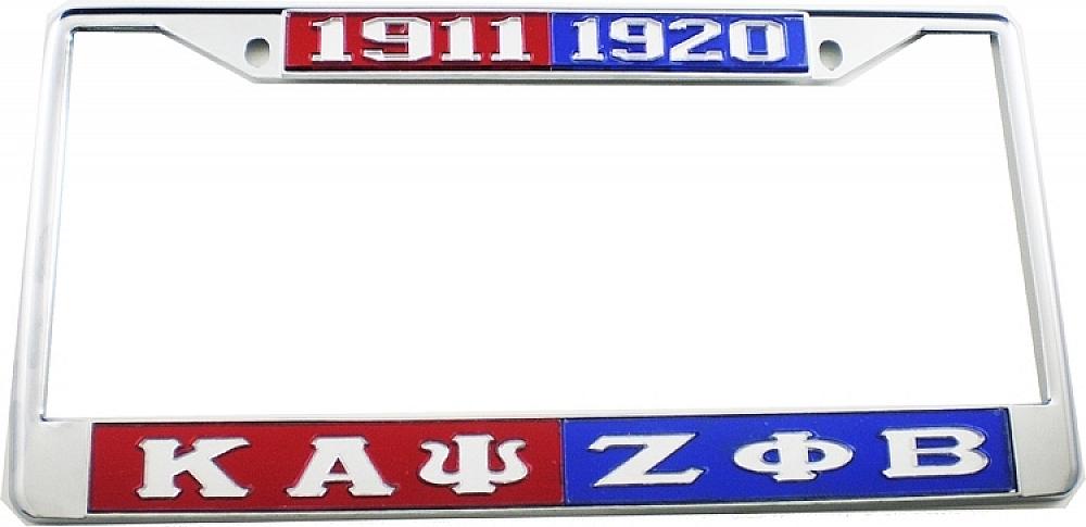 Kappa Alpha Psi + Zeta Phi Beta Split License Plate Frame   eBay